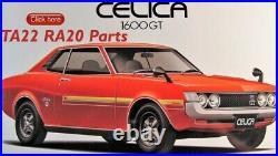 For Toyota Celica TA22 1971- 77 Weatherstrip Door Windshield Trunk Rubber Seal